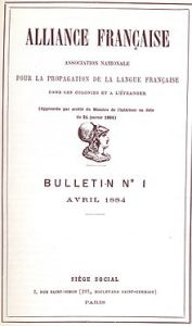 220px-Bulletin_n°1_Alliance_française_-_avril_1884